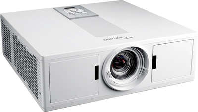 Optoma ZH500T White product image